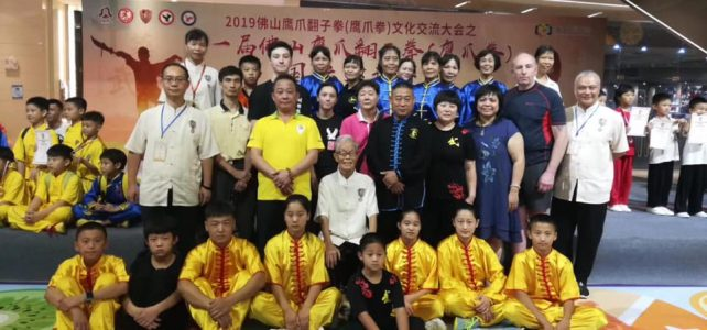 Eagle Claw Family in Foshan China 國際祖庭鷹爪門武館