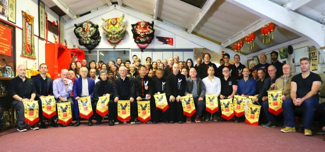 UK Kung Fu Gathering at Eagle Claw Kung Fu School 鹰爪翻子門
