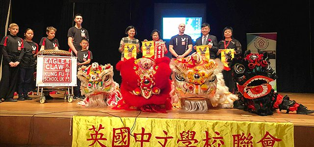 Eagle Claw Kung Fu School UK Perform for Chinese Embassy officials in London