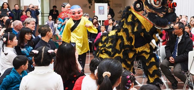Celebratory performance and Spring Festival, in Germany