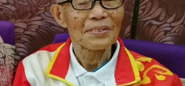 Eagle Claw Master Zeng Cun passes away aged 95 Foshan China